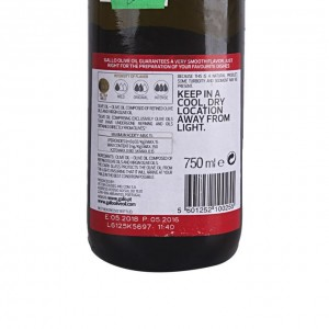 Gallo Portuguese Olive Oil 750ml