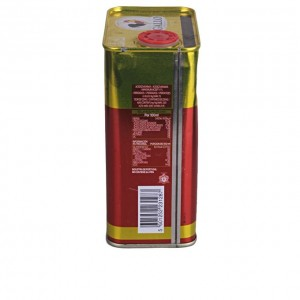 Gallo Portuguese Olive Oil 500mlCan