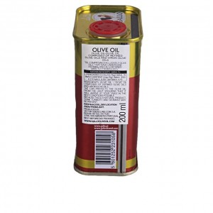 Gallo Portuguese Olive Oil 200mlCan