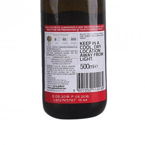Gallo Portuguese Olive Oil 500ml