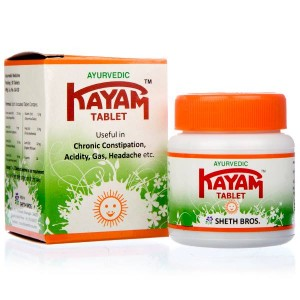 Ayurvedic Kayam Tablet- 30pack